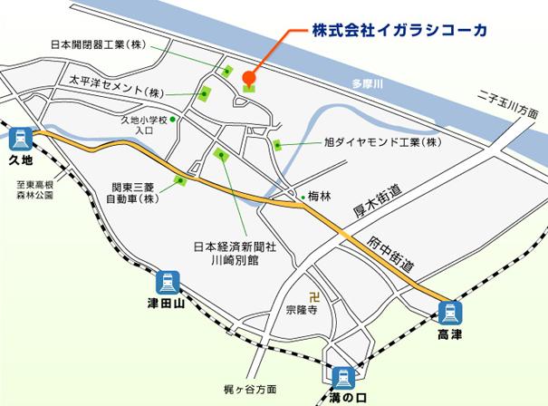株式会社イガラシコーカ本社 川崎事業所地図